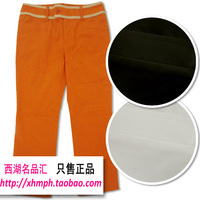 22octobre 2013 spring slim casual pants 534a-87004