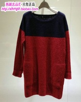 22octobre 2013 autumn and winter colorant match soft female wool sweater 536a-85210 purchasing agent of special counter