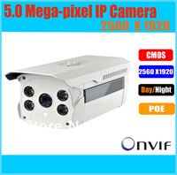 PoE 5 megapixel Outdoor HD IP camera with 4pcs Array LED, ONVIF RTSP 2560*1920 1080P IP Camera