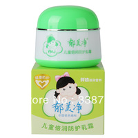 Chinese Children's century-old brand Free shipping Yumeijing children Moisturizing Protective Cream 50G and dust pollution