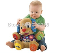 Free shipping Musical Dog Laugh & Learn Love to Play Puppy Baby talking animal Toys Singing English Songs/kids soft toys