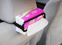 Car Tissue Box Tissue Clip Car Tissue Box Frame