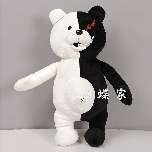 Melissa Kagura Akisagawa Harton Fallneaves Lutont/ Kuroe Fallneaves Dangan-Ronpa-font-b-Black-b-font-font-b-white-b-font-font-b-Bear-b
