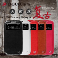 Hoco  for SAMSUNG   s4 i9500 vintage classic series genuine leather holster