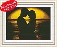 Free shipping DIY diamond painting diamond cross stitch kit Inlaid decorative painting Hug sunset DM110321