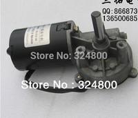 GW6280 mirco Turbine worm shaft  decelerate DC Motor motor 24V 50r/min