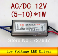 5pcs Led vehicle driver waterproof constant current drive power low voltage AC/DC 12V 5w 6W 7w 9w 10W power supply