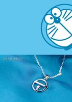 Dora A dream pendant,  doraemon silver 925 pendant, bell pendant