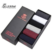 Male socks autumn exquisite gift male cotton socks sock casual cotton socks