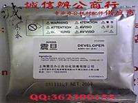 free shipping ! all new compatible Sinian ad188 black ad199 ad239 polyiron powder ad219 supplies