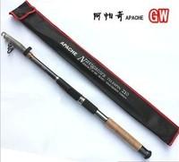Free shipping Gw GUANGWEI apashe apache 2.7/3.0 meters ultra hard pole