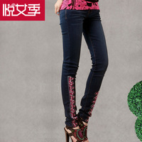 Women Jeans Woman Brand Embroidery Women Jeans Trousers Slim