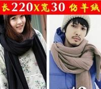 Ms qiu dong season collar knitting wool long scarf male and lovers