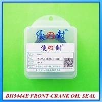 BH5444E CRANKSHAFT FRONT OIL SEAL 4D94 FOR EXCAVATOR R55-7