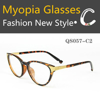 2014 New Fashion Glasses Frame oculos Cazal Eyewear Nerd Optical Myopia Spectacle Frame QS057 Free Shipping