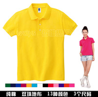 Solid color 102cbj-w lovers t-shirt female summer short-sleeve casual T-shirt solid color work wear