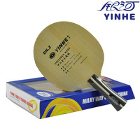 Free shipping new arrival professional kids table tennis set