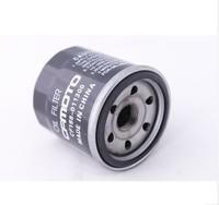 engine oil filter CFMOTO X5 X6 Z6 ATV UTV,part  no. 0180-011300-0B00