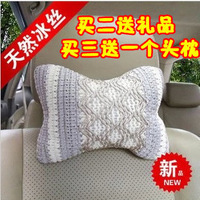 Viscose headrest car headrest bone pillow neck pillow summer car products 2 gift