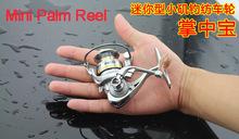wholesale ice reel