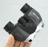 Wholesale Nikula Nikula Paul 10X22 high-power high-definition night vision binoculars pocket