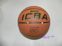 Icba sweat absorbing standard indoor basketball supplies 7211