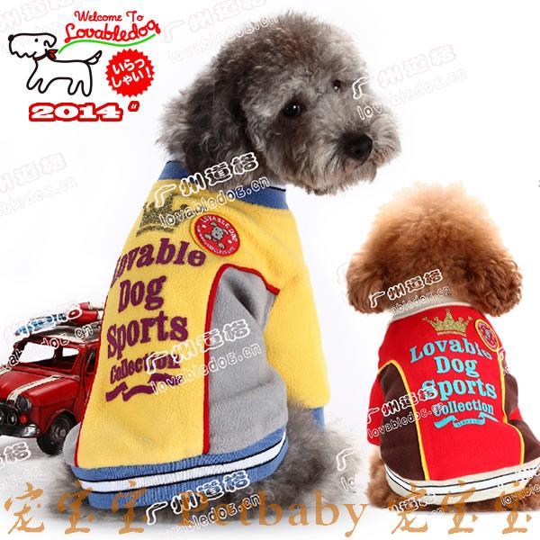 Free shipping dorgan baseball dogs jacket clothes autumn and winter pet winter teddy clothing(China (Mainland))