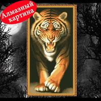 Free shipping DIY diamond painting diamond cross stitch kit Inlaid decorative painting Tiger DM110328