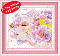 Free shipping DIY diamond painting diamond cross stitch kit Inlaid decorative painting Girl and flowers DM110335