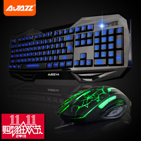 Genuine Original Apheliotropism game Gaming Keyboard set wired usb laptop circumscribing cf led mouse Gaming Keyboard kit lol