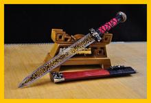 jian sword promotion