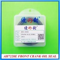 6D14(OLD)CRANKSHAFT FRONT OIL SEAL AH7228E FOR EXCAVATOR EX120/140/180/240,  HD880SE-1/2,HD800-5