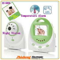 Wireless Baby Monitor with Night Vision and Temperature Alarm free shipping