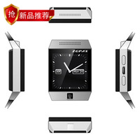 2013 s5 smart watch mobile phone wifi gps capacitance screen mobile phone