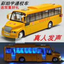 popular blue school bus