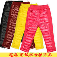 2013 children's clothing warm pants female Westphal child down pants trousers child trousers 62540