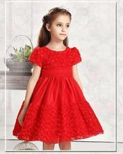 girl dress up promotion