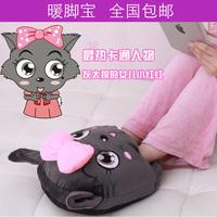 Weiwei plush cartoon USB warm feet treasure electric heating shoes/ keep foot warmer pillow