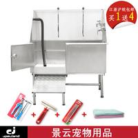 Pet stainless steel pet bathtub pet bathtub stub-1 area