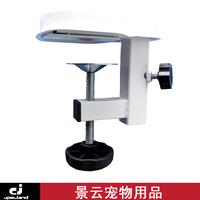 Pet grooming table grooming table boom-mounted clip clamp pet grooming table grooming table