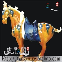 Horse flower chokecherry horse ceramic home crafts business gift retro finishing