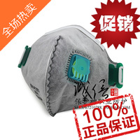 N95 activated carbon mask anti second hand smoke respirator antimist pm2.5 mouth-muffle guaze mask