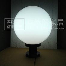 outdoor lighting globe price