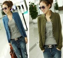 green coat price