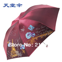 Super anti-uv umbrella Nice Printed Fashion Lady Umbrella