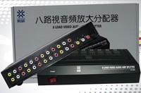 8 Way 1 In 8 Out 3 RCA Video Audio AV Amplifier Splitter HDTV DVD VCD 8 Ports Load AV Switch free shipping