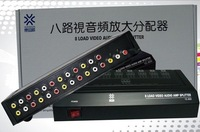 8 Way 1 In 8 Out 3 RCA Video Audio AV Amplifier Splitter HDTV DVD VCD 8 Ports Load AV Switch free shipping