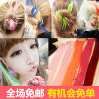 Free Shipping Fashion colorful 3018 wig piece female horseshoers multicolour gradient wig piece  HOT