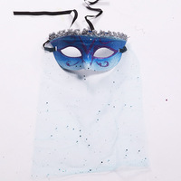 Beauty party masquerade powder yarn mask