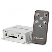 SC-DVR 1-CH 5-Mode Recording Mini DVR w/ Remote Controller (PAL / NTSC)